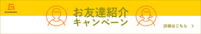 friend-banner