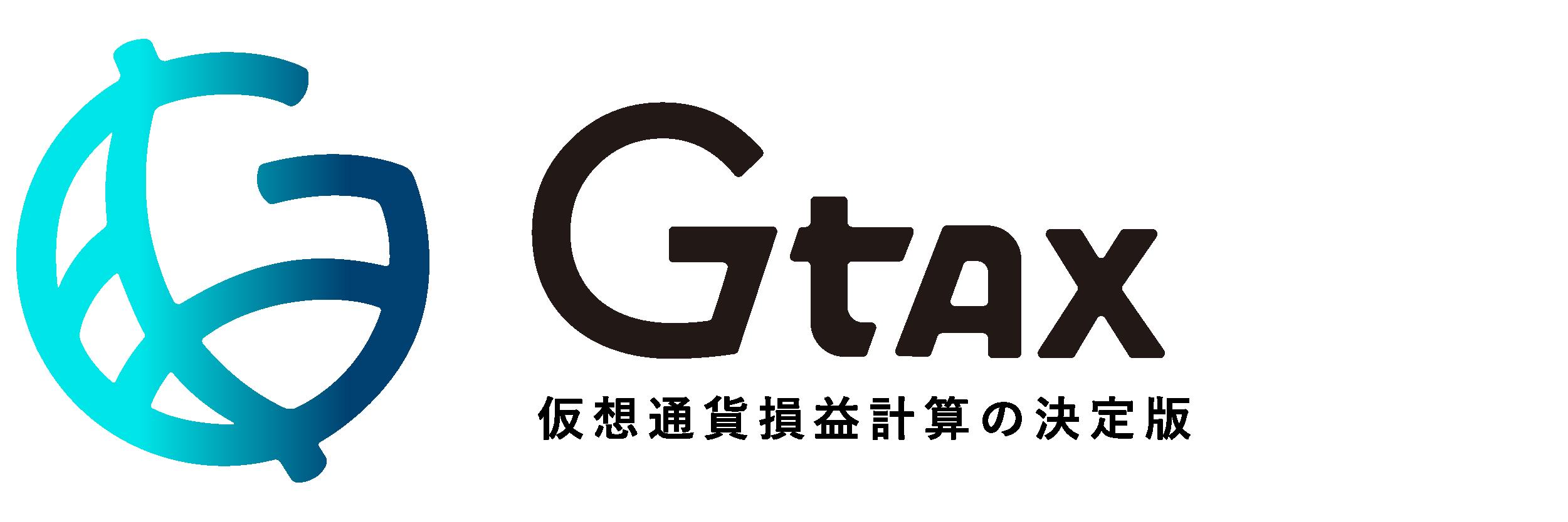 G-tax