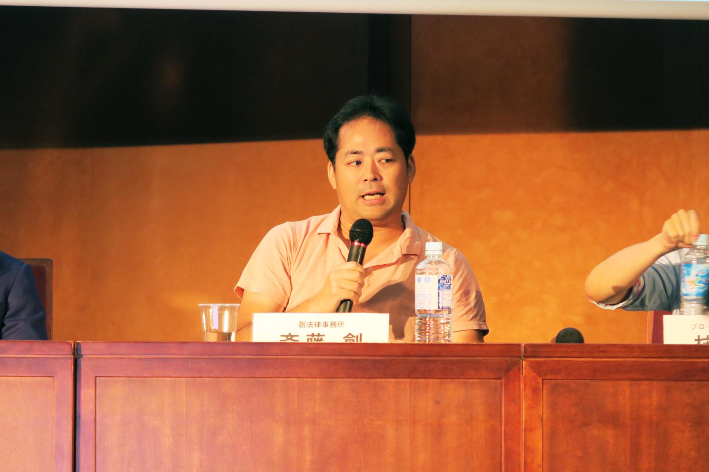 仮想通貨への知見が豊富な斎藤創弁護士(創法律事務所)