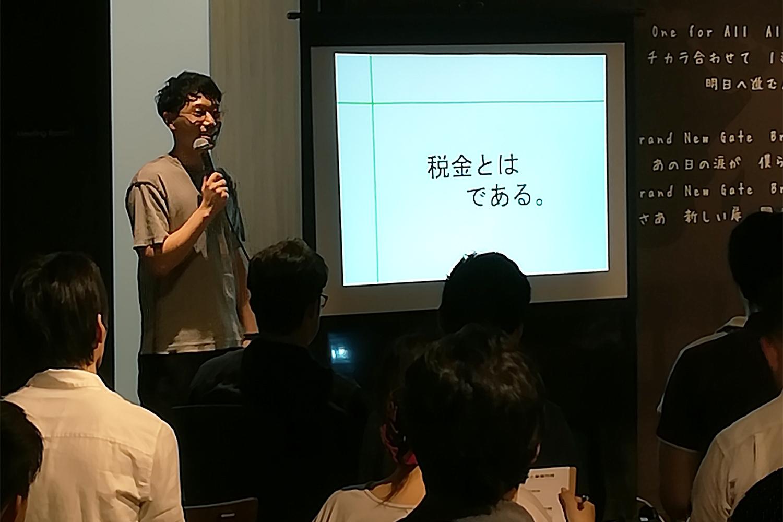 さんきゅう倉田氏